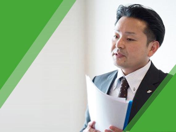 泉ハウジングエステートサービス代表取締役社長