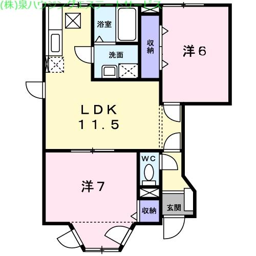 アヴニールB 1階の物件の間取図