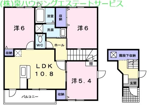 マウントリヴァ2003 Ⅰ 2階の物件の間取図