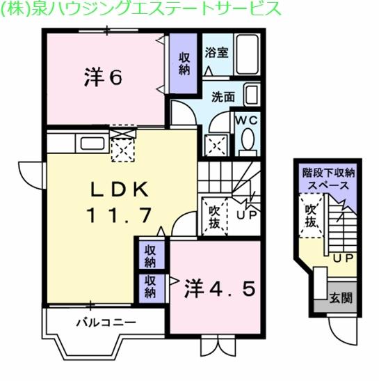 アクア 2階の物件の間取図