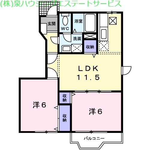 K・レジデンスⅡ 1階の物件の間取図