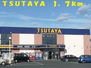 TSUTAYA鹿嶋南店