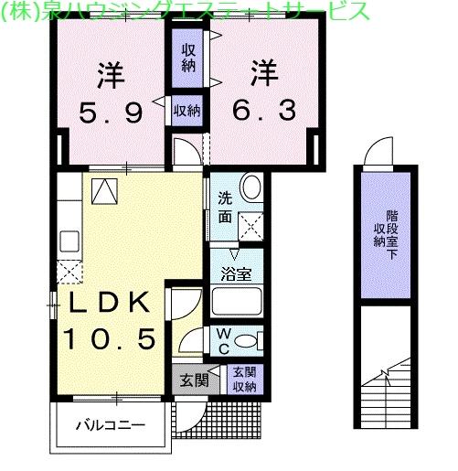 コンフォルターブルⅠ 1階の物件の間取図