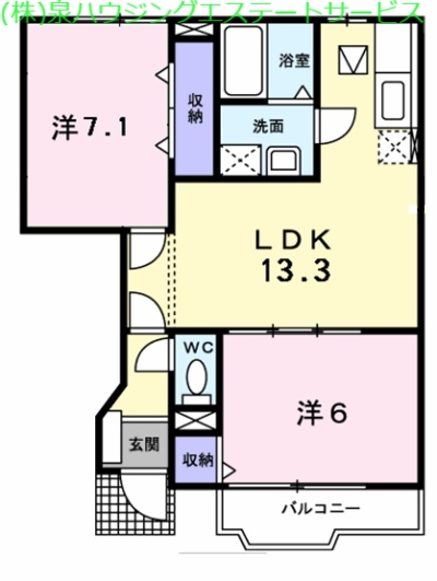 ア・ラ・モードエム 1階の物件の間取図