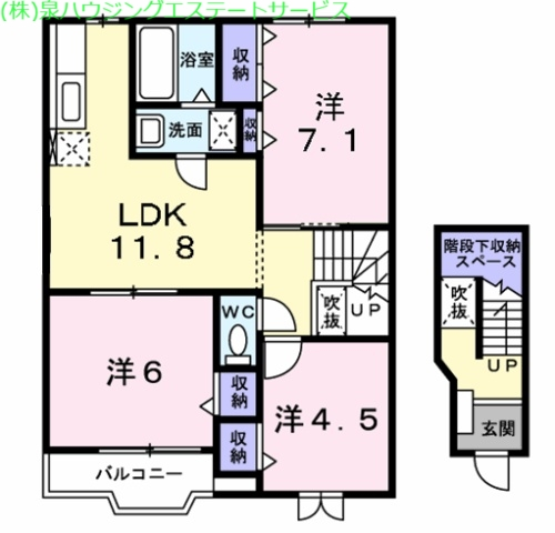 ア・ラ・モードエム 2階の物件の間取図