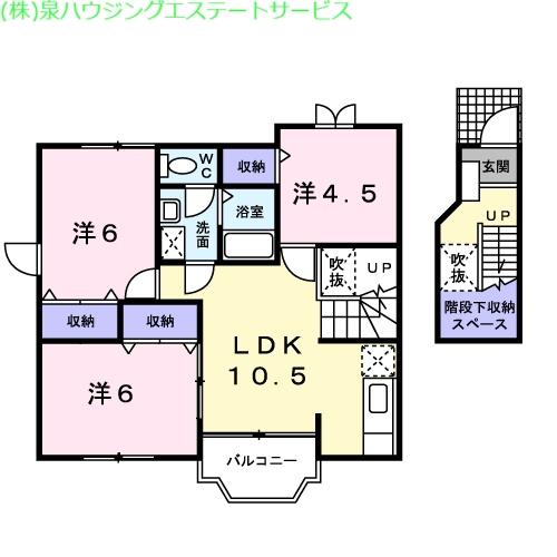エヌ.アメニティA 2階の物件の間取図