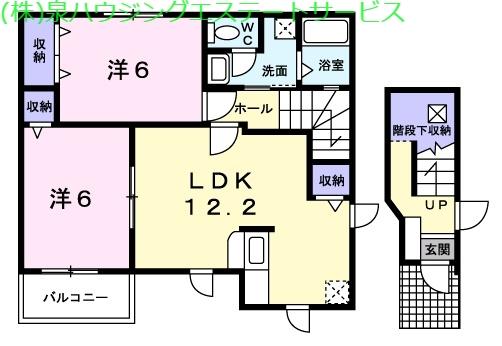 エレガンシアⅡ 2階の物件の間取図