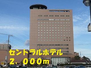 セントラルホテル