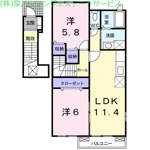 アルコ・イーリス 2階の物件の間取図