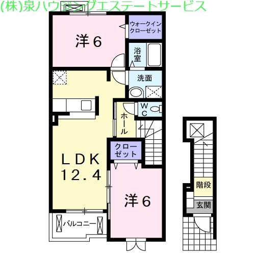 イーストブロードⅡ 2階の物件の間取図