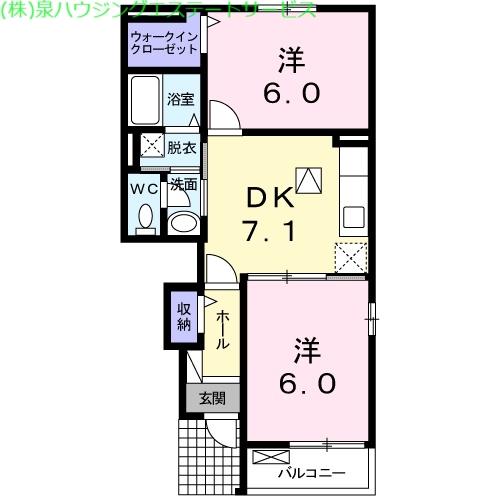ロックスビル 1階の物件の間取図