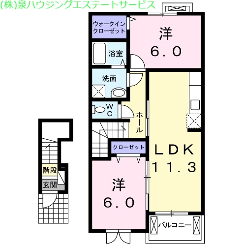 クレーデレドーノタカ&ヨッシー 2階の物件の間取図