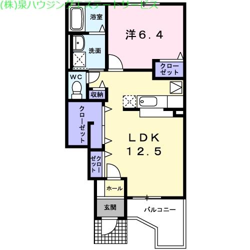 サリュー Ⅱ 1階の物件の間取図