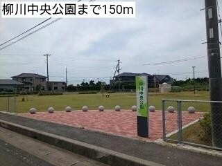 柳川中央公園