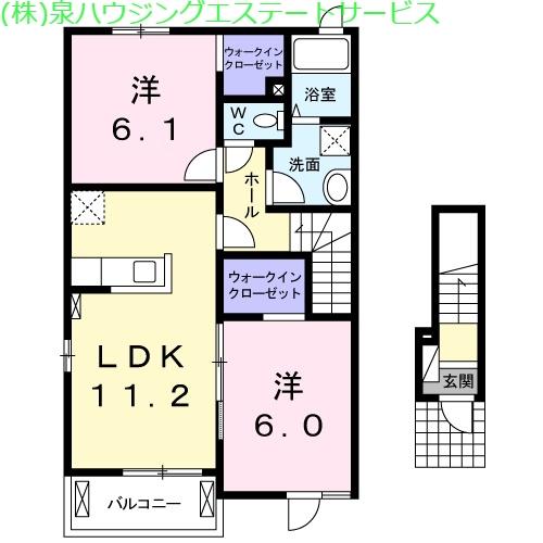 アークヒルズ知手C 2階の物件の間取図