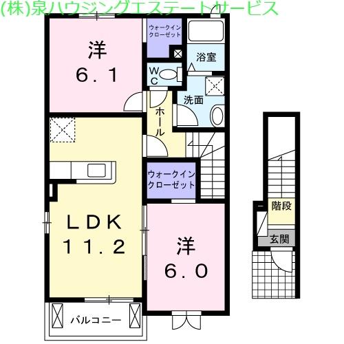 アークヒルズ知手D 2階の物件の間取図