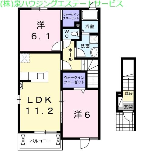 メゾンブリーズⅧ 2階の物件の間取図