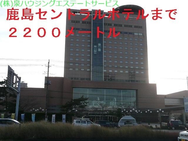 鹿島、セントラルホテル