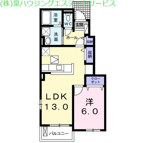エルシェアートⅢ 1階の物件の間取図