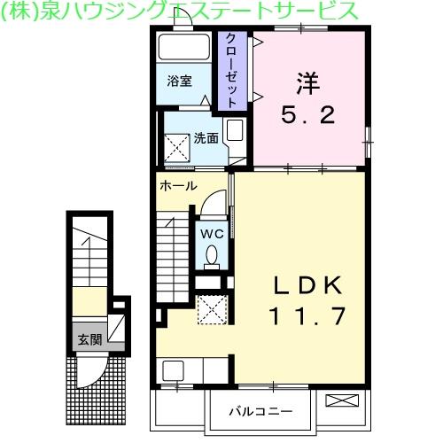 レジデンス オオギⅤ 2階の物件の間取図