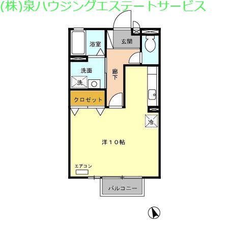 サンク・ソレイユ A・B 2階の物件の間取図