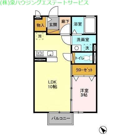ヴァン・ソフィア 2階の物件の間取図