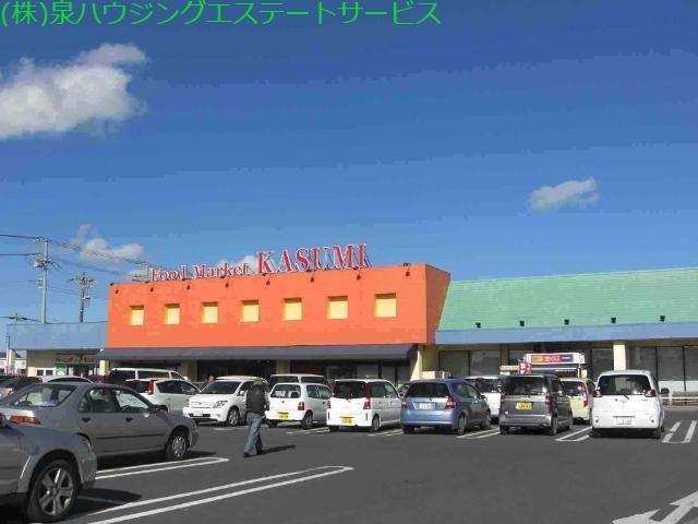 カスミ波崎店