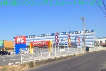 ケーズデンキ波崎店