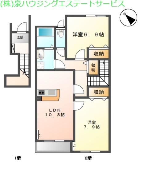ルミエールⅡ 2階の物件の間取図
