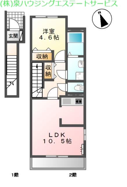 Feliz Reve(フェリスレーヴ) 2階の物件の間取図
