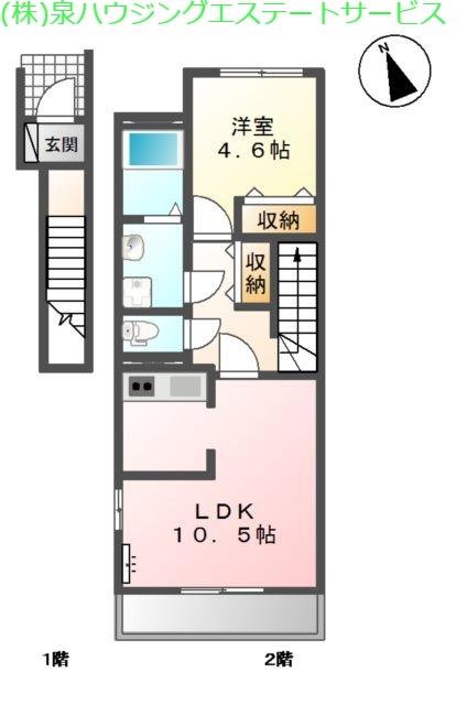 Feliz Reve 2階の物件の間取図