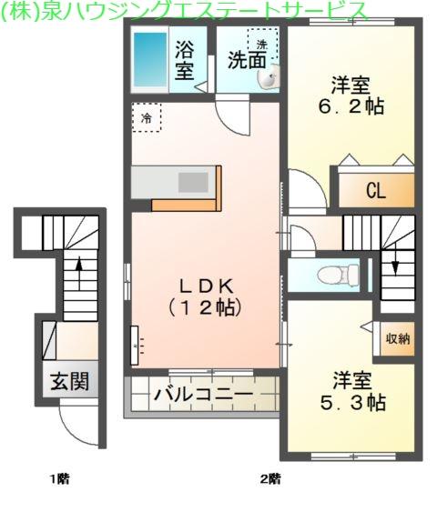 メゾン ポルテ 2階の物件の間取図