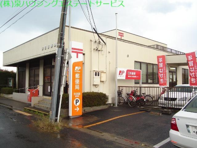 波崎土合ヶ原郵便局
