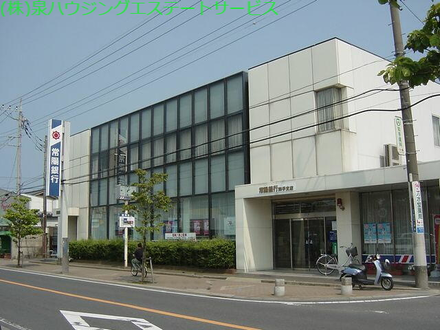常陽銀行知手支店