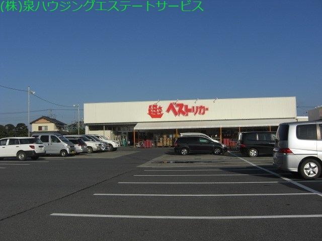 スーパータイヨー知手店