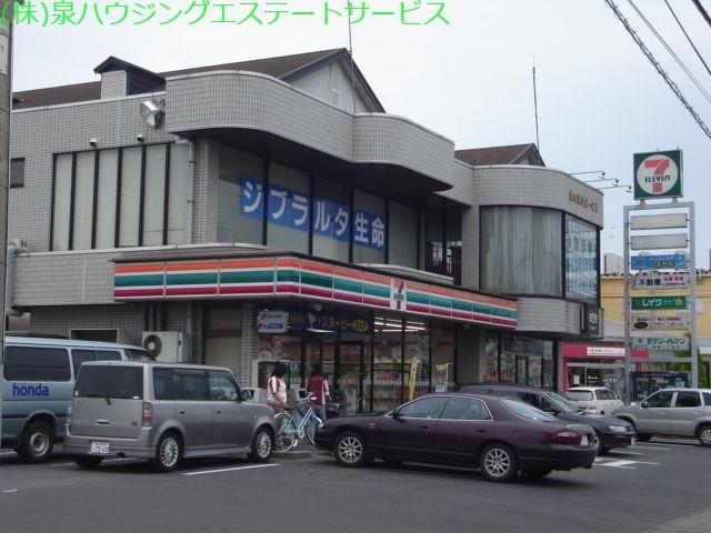 セブンイレブン(コンビニ)