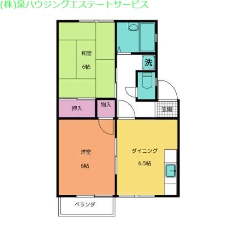 サンハイムA棟 2階の物件の間取図