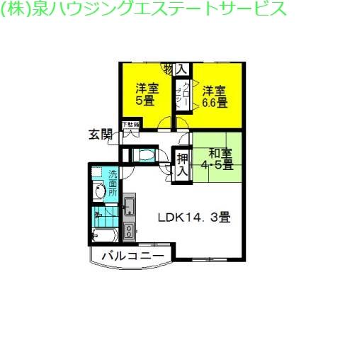 テラーサ・希 2階の物件の間取図