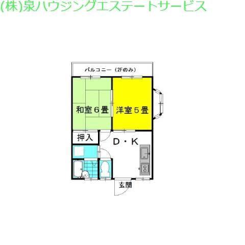 ドエル・ニシノB棟 2階の物件の間取図