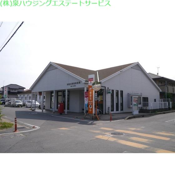 神栖大野原郵便局