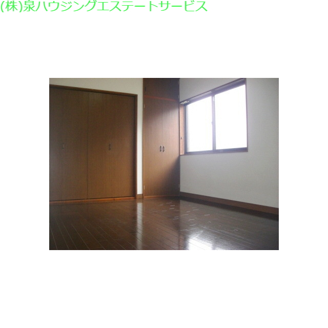 ヴィラ・秋桜 1階の物件の内観