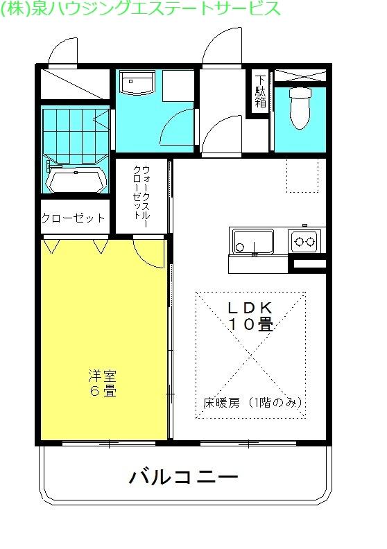 ラフェリアーナ・kisakiⅡ 1階の物件の間取図
