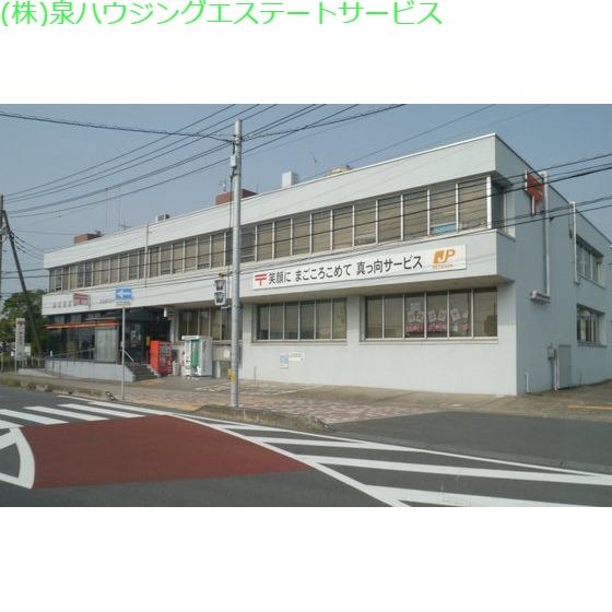 神栖郵便局
