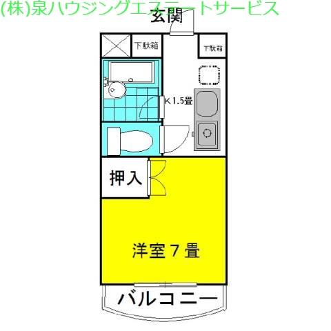 ラ・フォンテ 2階の物件の間取図
