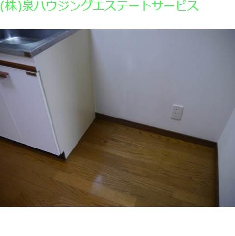 冷蔵庫置場も確保してます