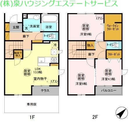 オーシャンズ F 1階の物件の間取図