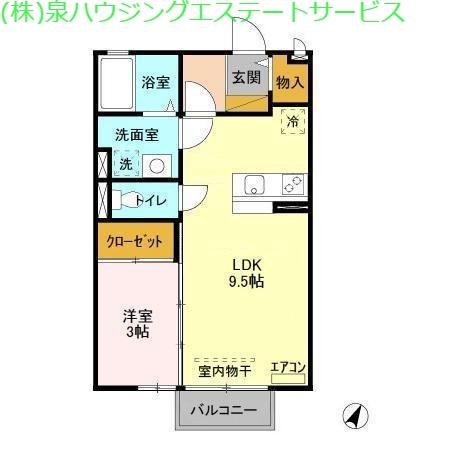 ポートスクエア A 2階の物件の間取図