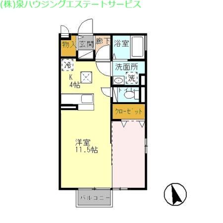 エミグランドハイム A 1階の物件の間取図