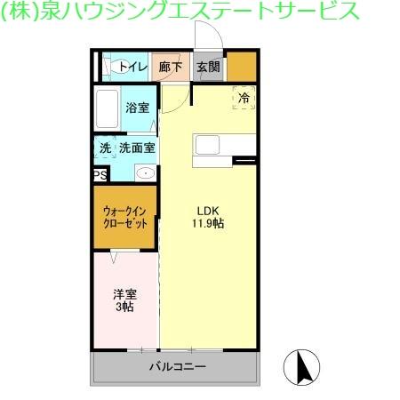 ディアマント A 2階の物件の間取図