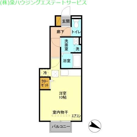 ロイヤル ブルー オーシャン A 1階の物件の間取図